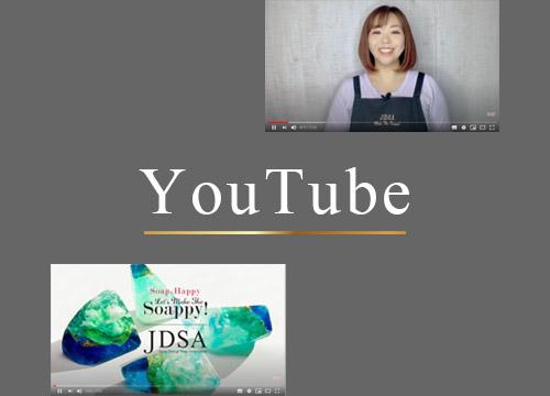 公式YouTubeチャンネル「ソーピストひさこ」