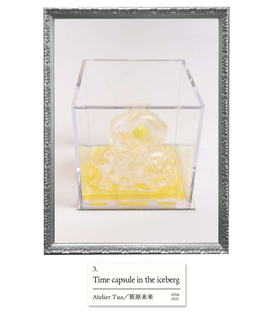 Time capsule in the iceberg  Atelier Tua 笹原未来