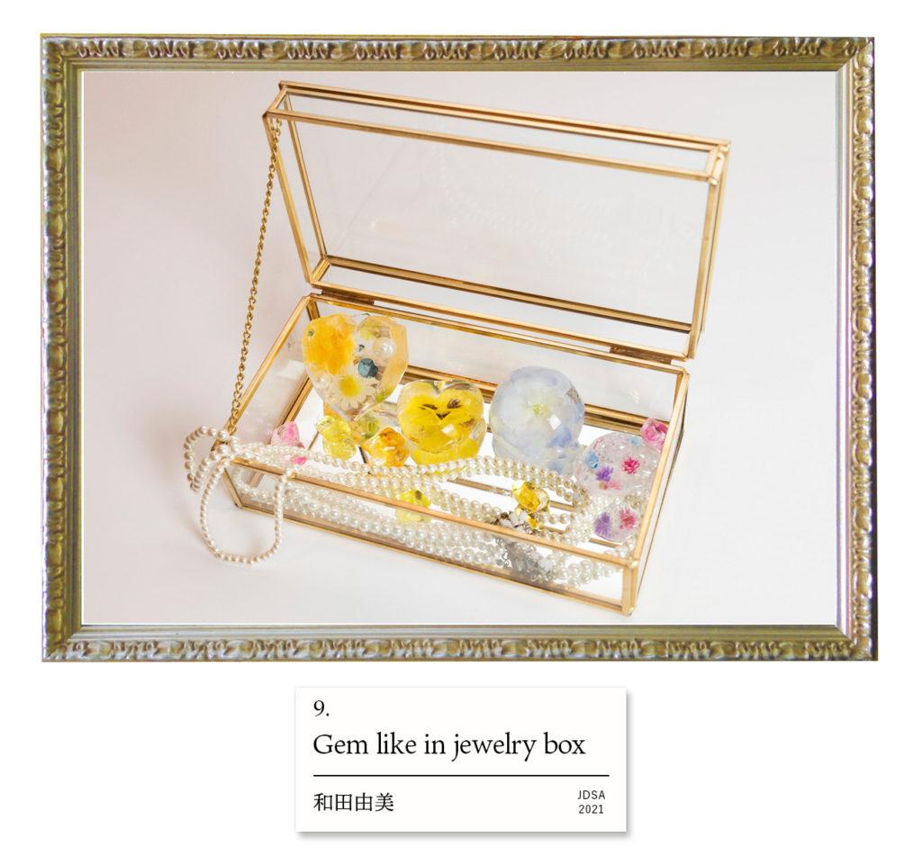 Gem like in jewelry box 和田由美