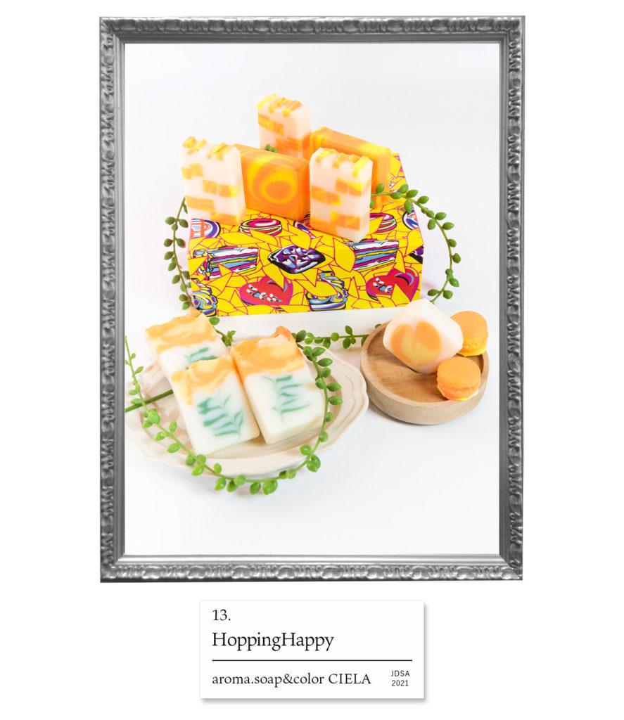 HoppingHappy aroma.soap&color CIELA